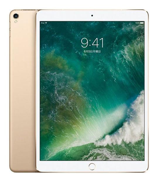 【中古】【安心保証】 au iPadPro 2ー10.5[セルラー256G] ゴールド