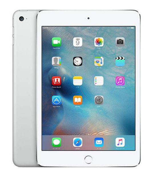 【中古】【安心保証】 iPadmini-7.9_4[WiFi128G] シルバー