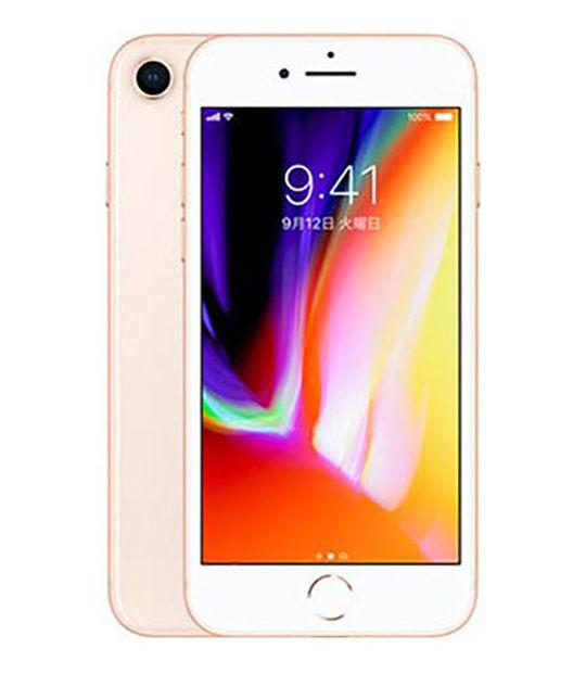 【中古】【安心保証】 au iPhone8[64GB] ゴールド