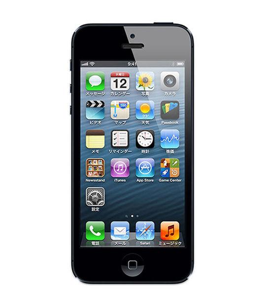 iPhone5 16GB(ブラック&スレート)