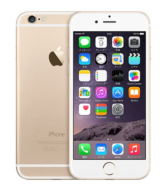 【中古】【安心保証】 docomo iPhone6 128GB ゴールド SIMロック解除済