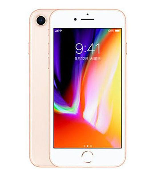 【中古】【安心保証】 SoftBank iPhone8 256GB ゴールド SIMロック解除済