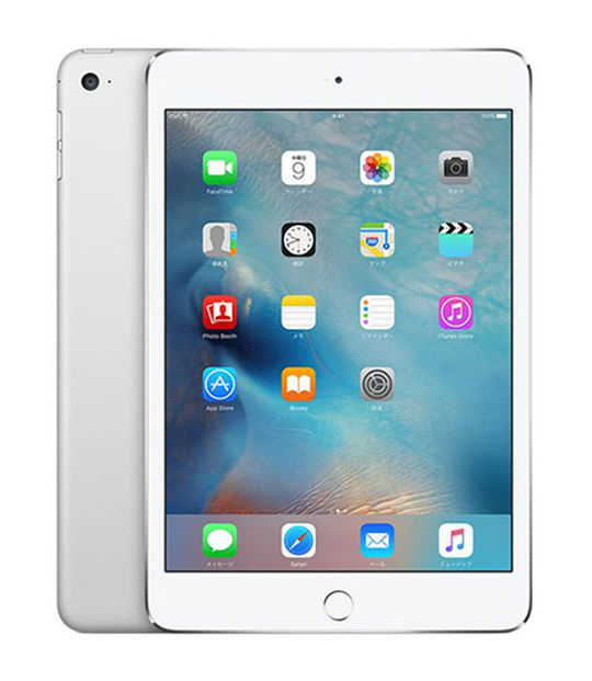 iPadmini4 Wi-Fi+Cellular 32GB(シルバー)