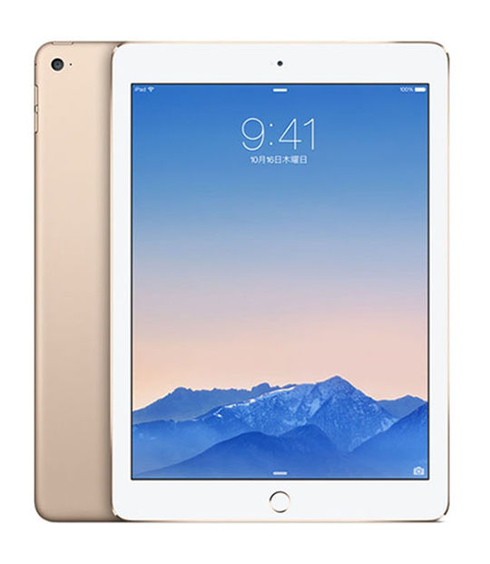 iPadAir2 <第2世代> WiFi+4G 128GB(ゴールド)