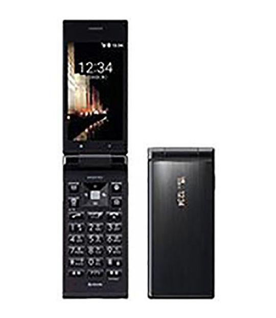DIGNO ケータイ2 for Biz 701KC<カメラなしモデル>(ブラック)