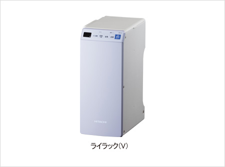 【新品】日立 布団乾燥機 HFK-VL1V[ライラック]