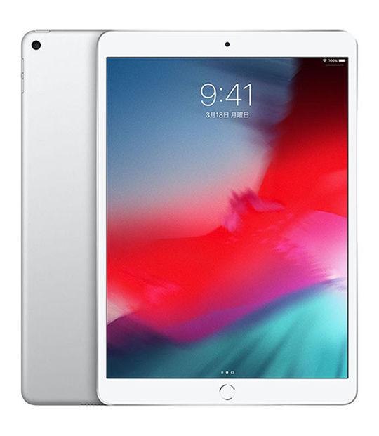 10.5インチ iPad Air<第3世代> Wi-Fi+Cellularモデル 256GB(シルバー)