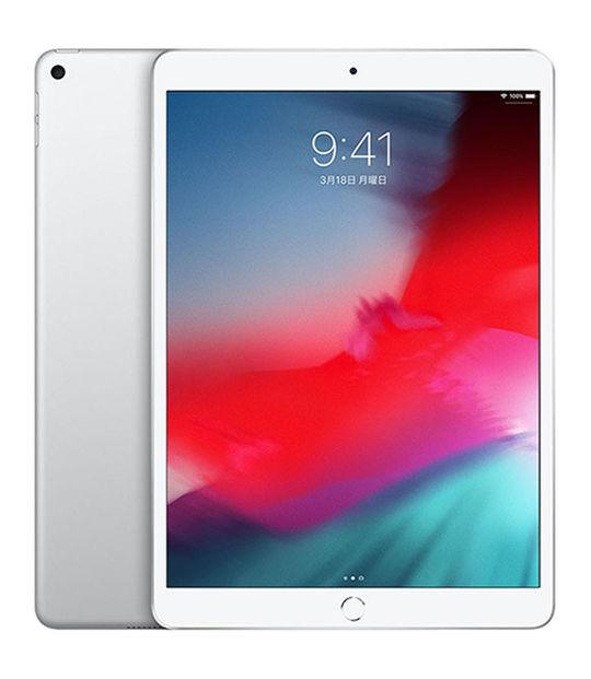 10.5インチ iPad Air<第3世代> Wi-Fi+Cellularモデル SIMフリー 256GB(シルバー)