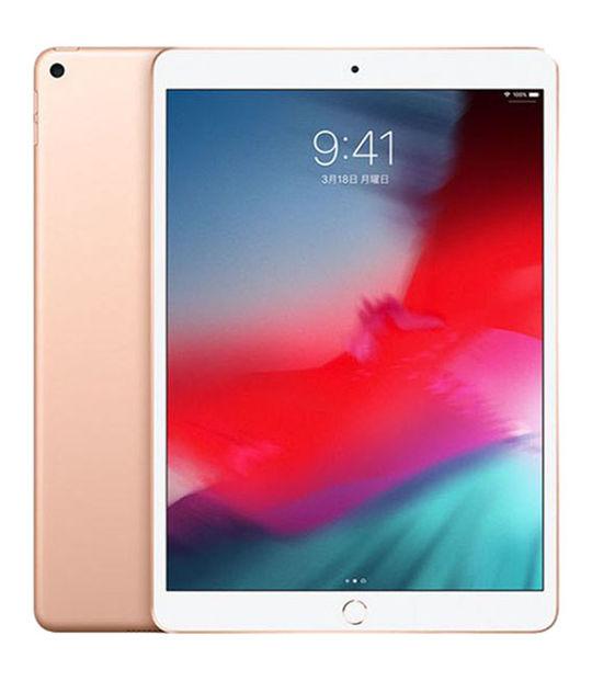 10.5インチ iPad Air<第3世代> Wi-Fi+Cellularモデル 256GB(ゴールド)