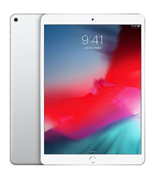 【中古】【安心保証】 10.5iPad Air 3[WiFi256G] シルバー