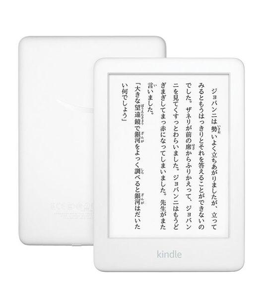 【中古】【安心保証】 Kindle 10[WiーFi4G] ホワイト