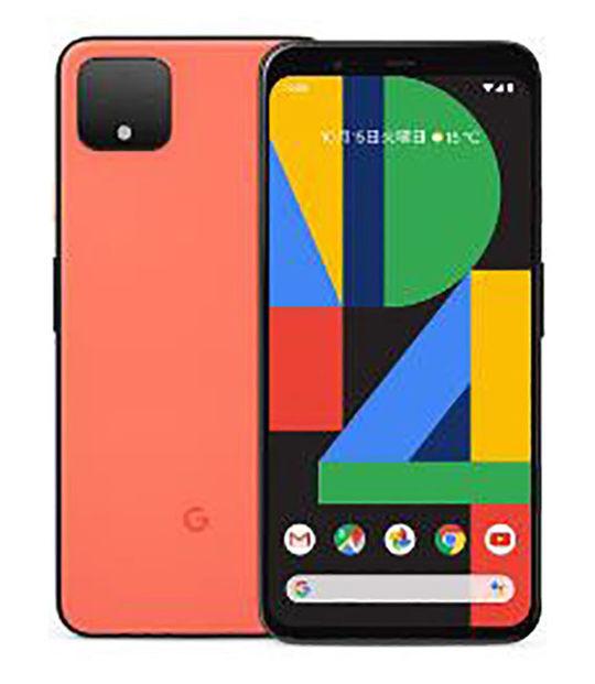 Pixel 4 128GB(オーソーオレンジ)