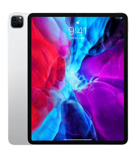iPadPro <第4世代> 12.9インチ Wi-Fi+Cellularモデル 128GB(シルバー)