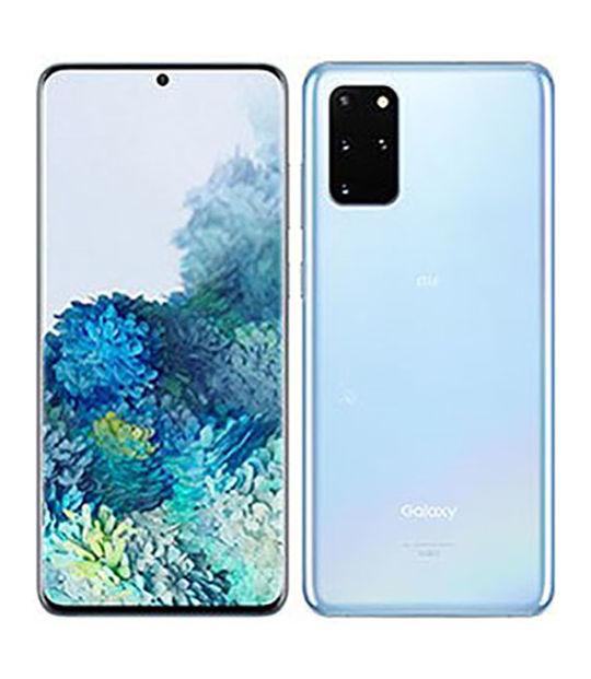 Galaxy S20+ 5G SCG02(クラウドブルー)