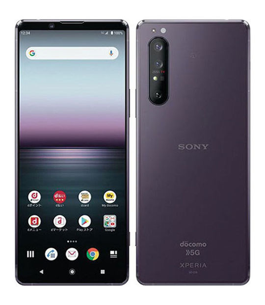 Xperia 1 II SO-51A(パープル)
