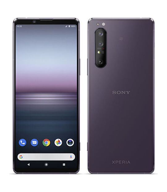 Xperia  1 II XQ-AT42(パープル)