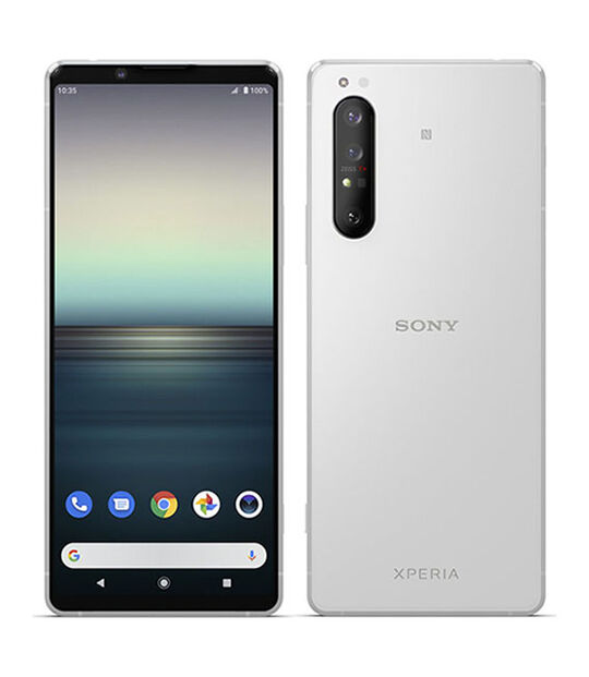 Xperia  1 II XQ-AT42(ホワイト)