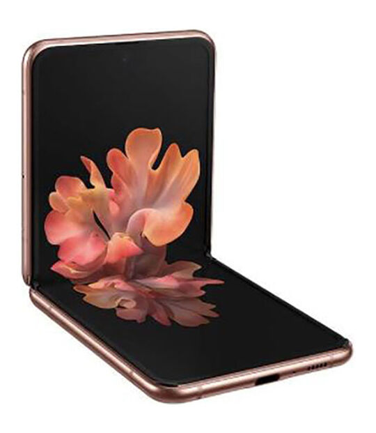 Galaxy Z Flip 5G SCG04(ミスティックブロンズ)