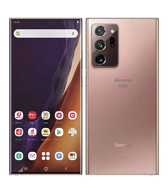 Galaxy Note20 Ultra 5G SC-53A(ミスティックブロンズ)
