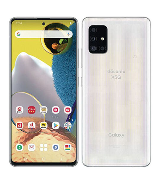 Galaxy A51 5G SC-54A(プリズムブリックスホワイト)