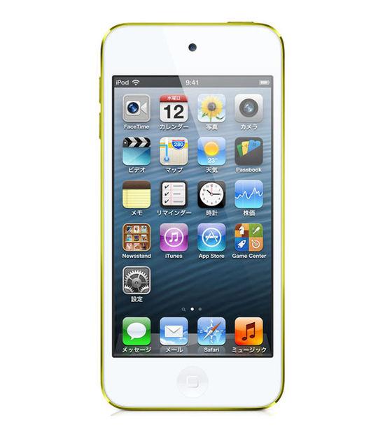 【中古】【安心保証】 iPodtouch5[64GB](イエロー) MD715J