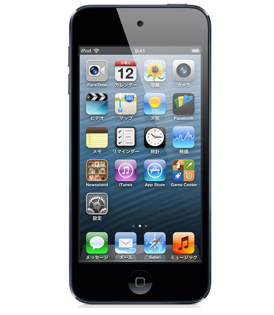 【中古】【安心保証】 iPodtouch5[64GB](ブラックスレー) MD724J
