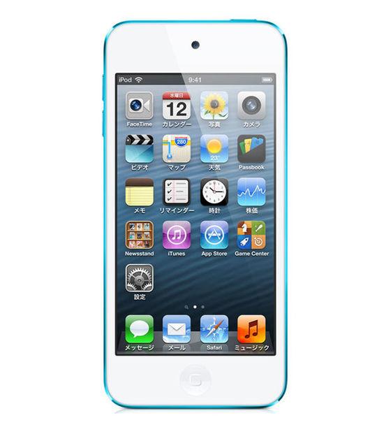【中古】【安心保証】 iPodtouch5[64GB](ブルー) MD718J