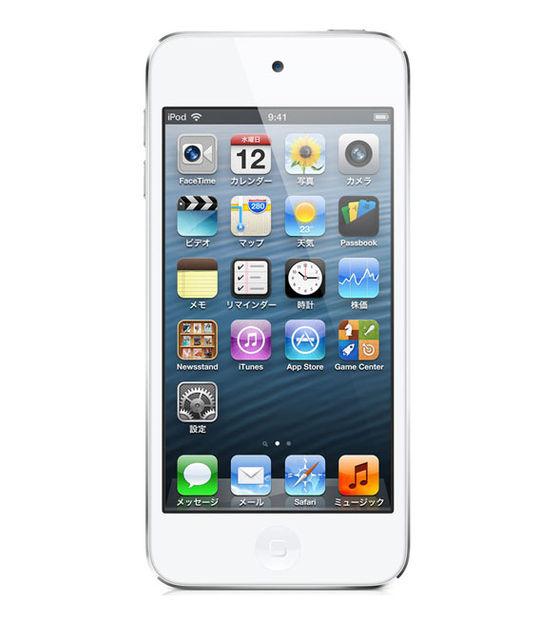 【中古】【安心保証】 iPodtouch5[64GB](ホワイトシルバ)MD721J
