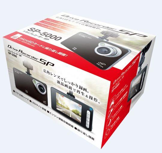 【新品】トーシン カメラ型ドライブレコーダー SP−5000/トーシン産業