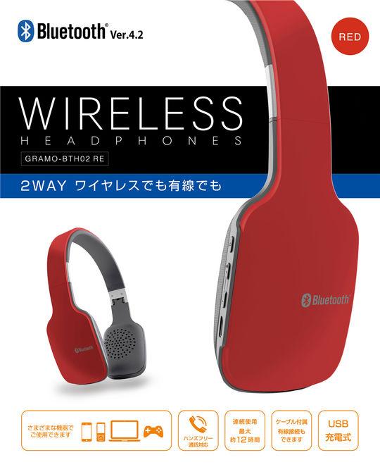 Bluetoothヘッドホン GRAMO-BTH02 RE レッド