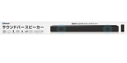 【新品】BluetoothTV用スピーカー GRAMO−TVSPK02 BK ブラック/グラモラックス