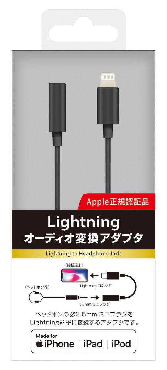【新品】【GR】ライトニングイヤホン変換アダプタ GRAMO−LTA01 BK/グラモラックス