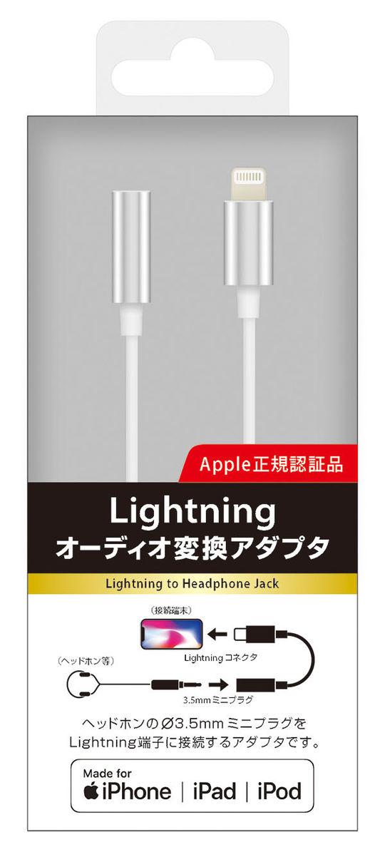 【新品】【GR】ライトニングイヤホン変換アダプタ GRAMO−LTA01WH/グラモラックス