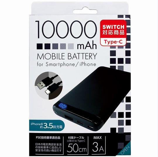 オズマ モバイルバッテリー 10000mAh Type-C対応