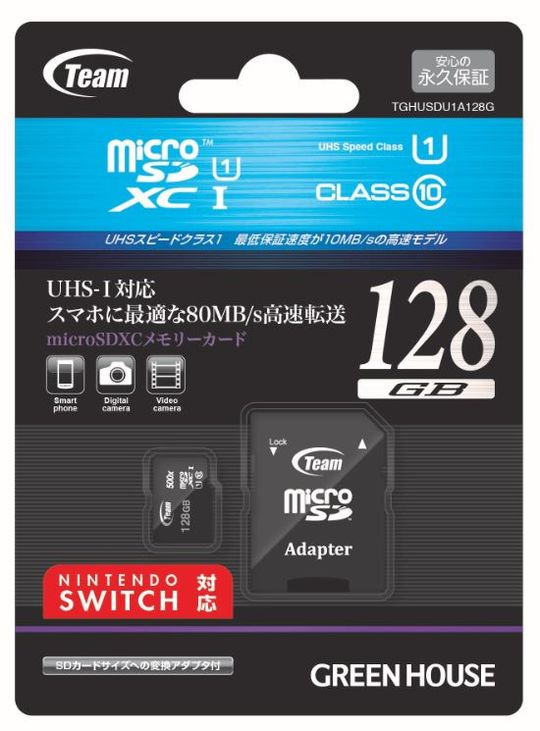 GREEN-HOUSE&TEAM MicroSDXC 128GB