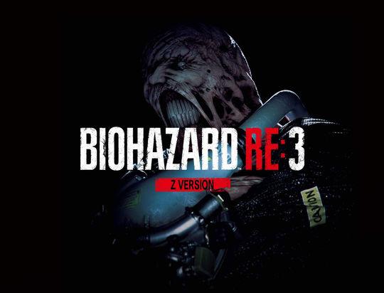 【新品】【18歳以上対象】DL)PC版 バイオハザード RE:3 Zバージョン