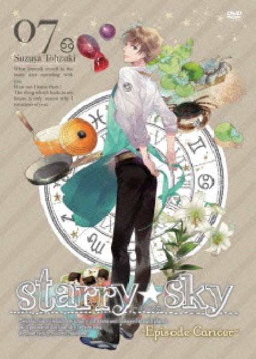 【中古】7.Starry・Sky Episode Cancer スタンダードED 【DVD】/折笠富美子