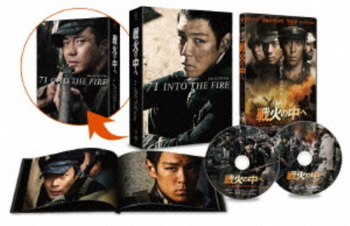 【中古】初限)戦火の中へ DVD&BLU-RAYコンボ 【ブルーレイ】/チャ・スンウォン