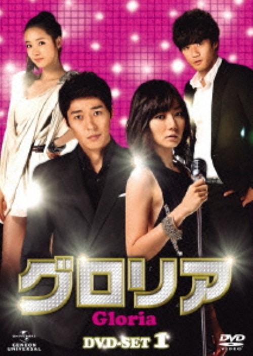 【中古】1.グロリア SET 【DVD】/ペ・ドゥナ