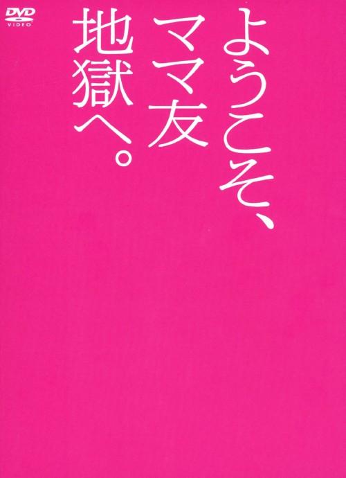 【中古】名前をなくした女神 BOX 【DVD】/杏