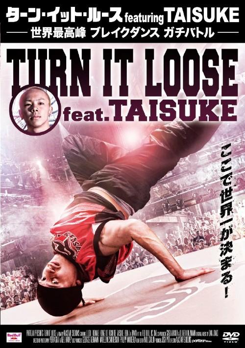 【中古】ターン・イット・ルースfeaturing TAISUKE 世界最高… 【DVD】/TAISUKE