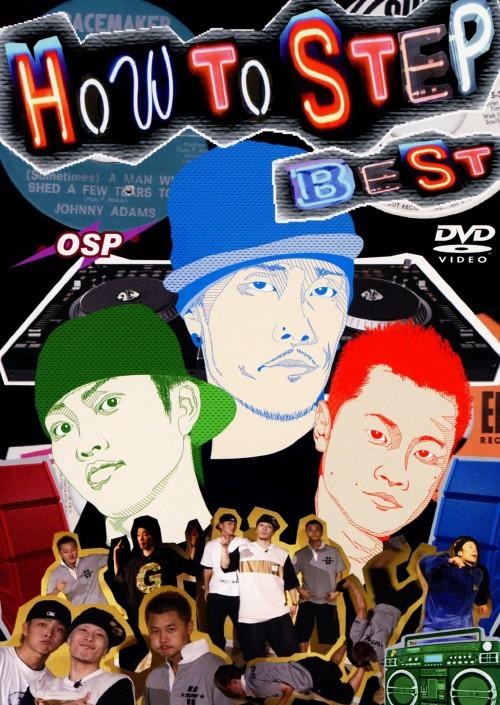 【中古】HOW TO STEP BEST CLUBで遊ぶSTEP WALK B… 【DVD】/KATSU
