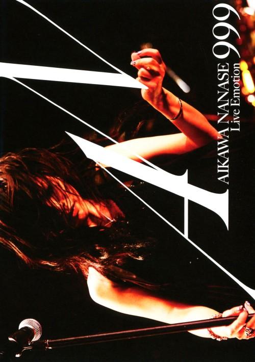 【中古】AIKAWA NANASE Live Emotion 999 【DVD】/相川七瀬