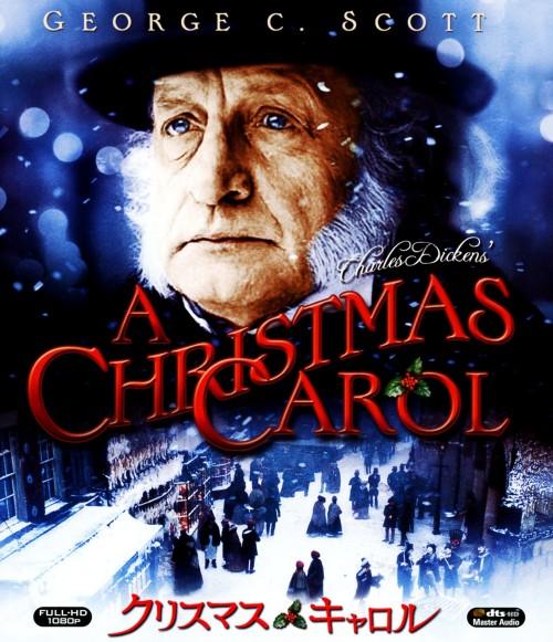 【中古】クリスマス・キャロル (1984) 【ブルーレイ】/ジョージ・C・スコット