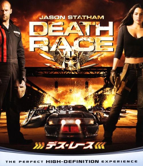【中古】期限)デス・レース ブルーレイ&DVDセット 【ブルーレイ】/ジェイソン・ステイサム