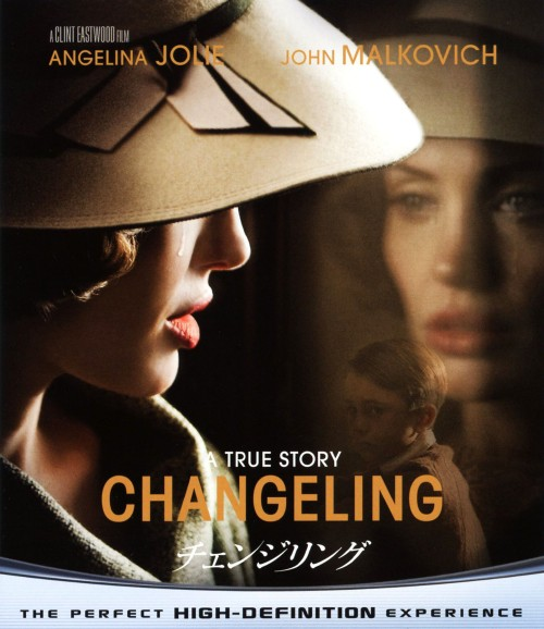 【中古】期限)チェンジリング (2008) ブルーレイ&DVDセット 【ブルーレイ】/アンジェリーナ・ジョリー