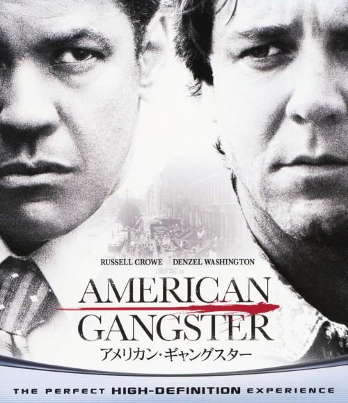 【中古】アメリカン・ギャングスター ブルーレイ&DVDセット 【ブルーレイ】/デンゼル・ワシントン