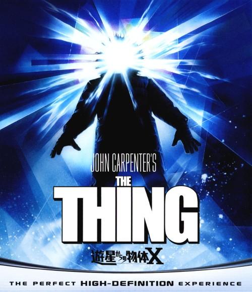 【中古】期限)遊星からの物体X ブルーレイ&DVDセット 【ブルーレイ】/カート・ラッセル