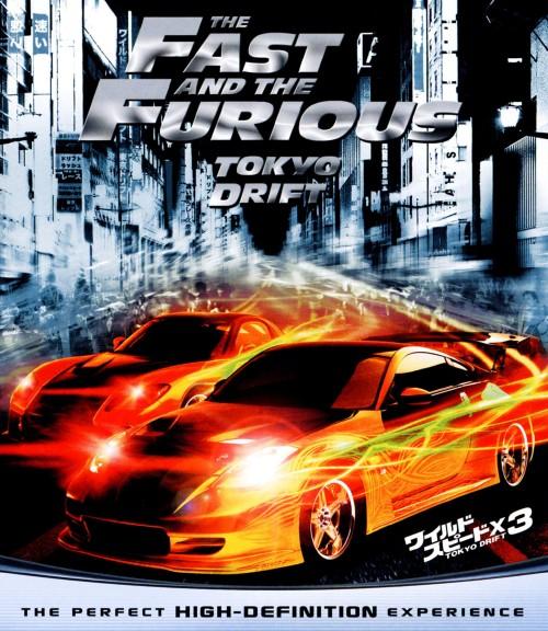 【中古】期限)3.ワイルド・スピードX TOKYO…BD&DVDセット 【ブルーレイ】/ルーカス・ブラック