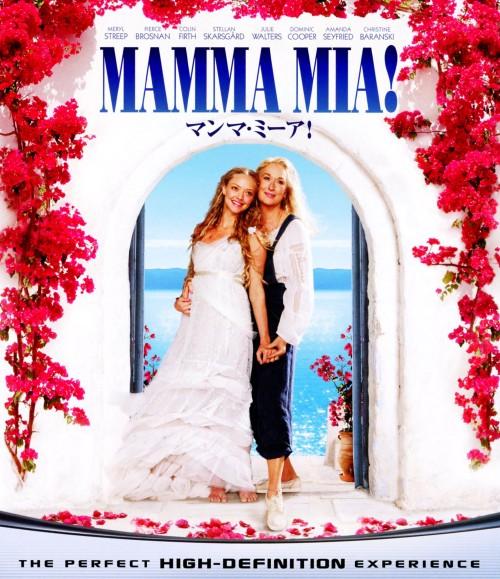 【中古】マンマ・ミーア! ブルーレイ&DVDセット 【ブルーレイ】/メリル・ストリープ